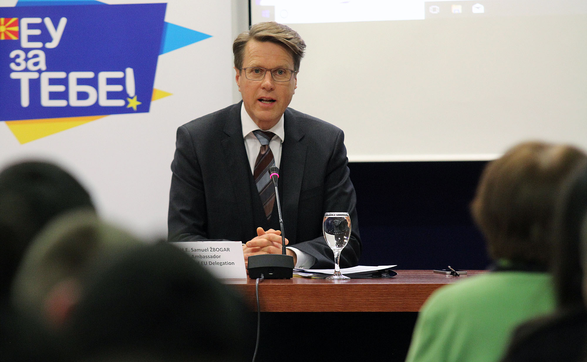 European Commission's strategy: FYROM has made significant progress