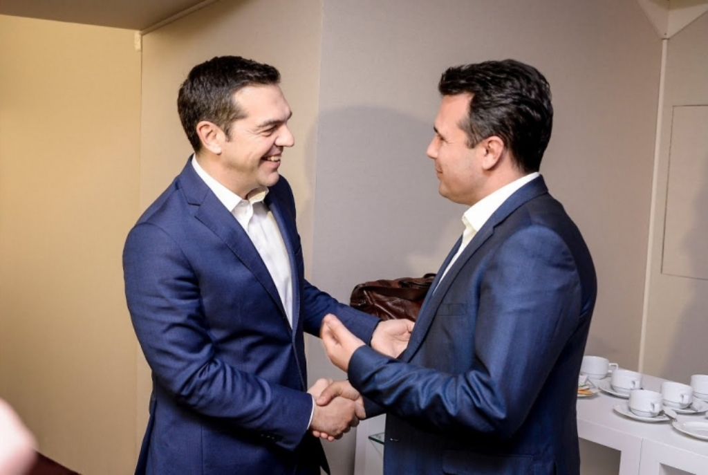 What did Zaev and Tsipras discuss in Davos?