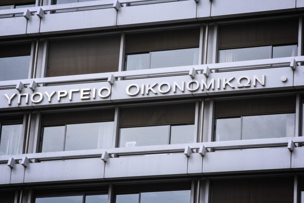 Greek Development Bank to be operational in June