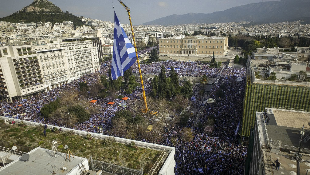 Thousands of Greeks join protest rally over FYROM name issue