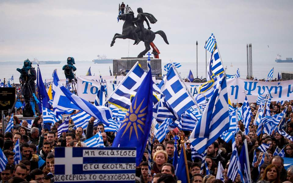 Greek anarchists warn of 'bloodshed' at Athens protest
