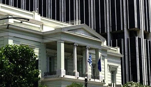 New exchange of words between Greece Turkey over Imia (Kardak)