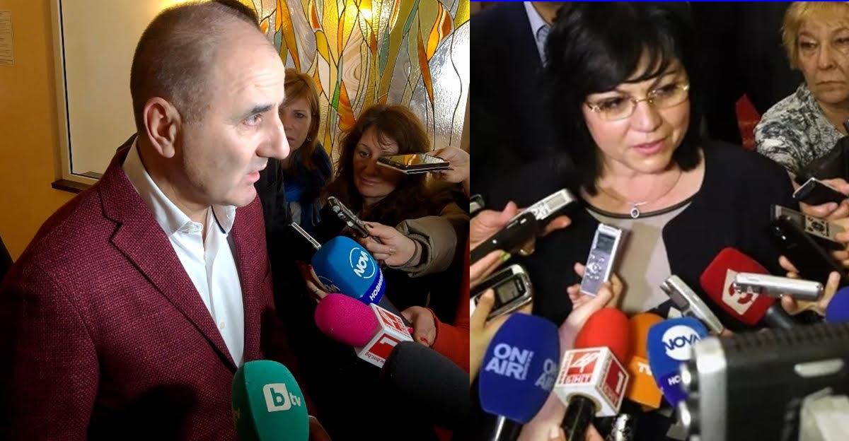 Bulgaria will not expel Russian diplomats – political reactions