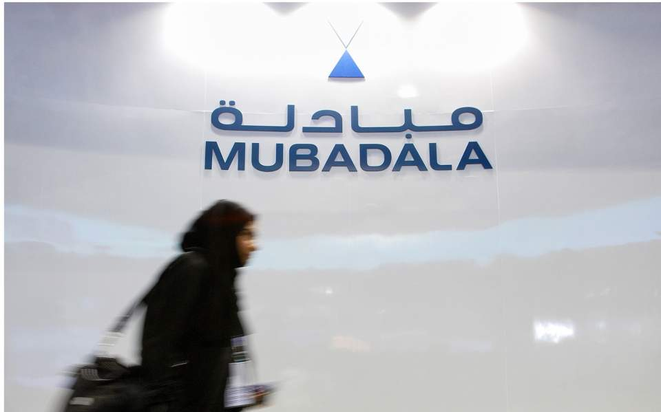 MoU between Greek Taneo and UAE's Mubadala Investment Co