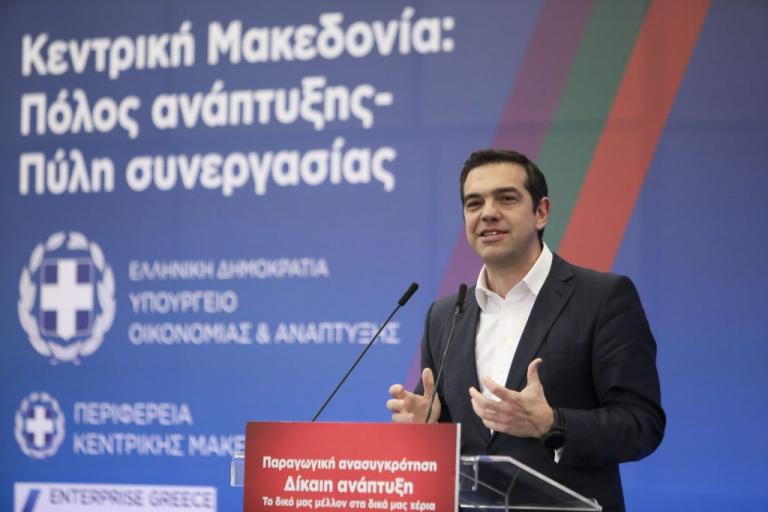 Tsipras says clean exit from bailout program is in sight