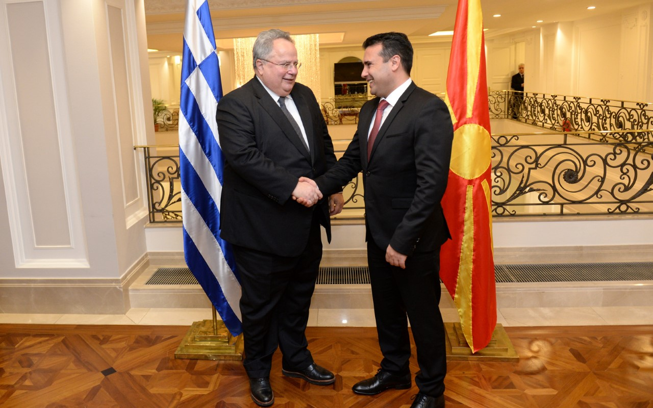 Zaev-Kotzias: Time for compromise has come