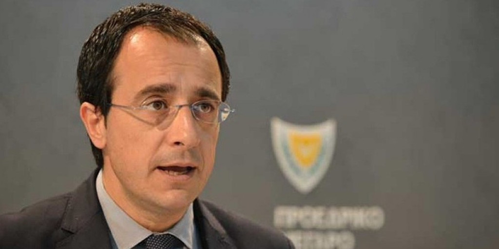 Cyprus' FM on a working visit to Israel