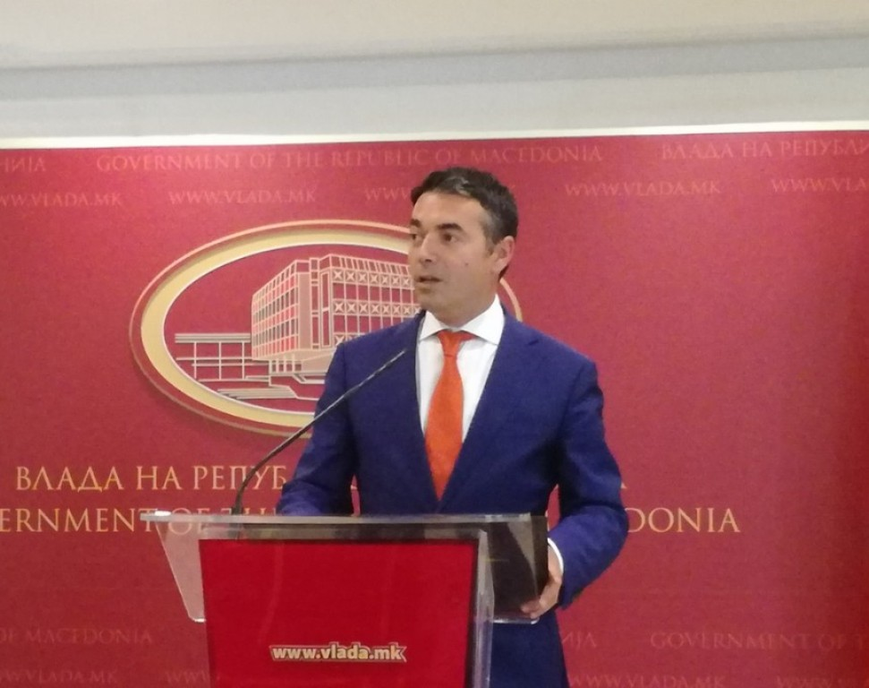 Dimitrov: There are distinctions between our two draft agreements
