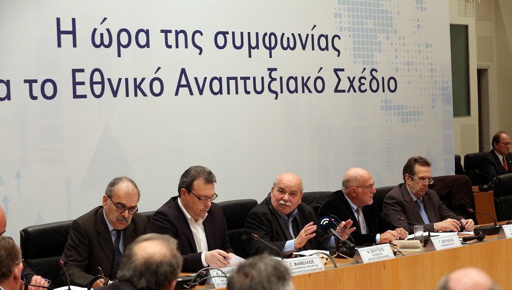 Greek economy: The guidelines of the Development Plan