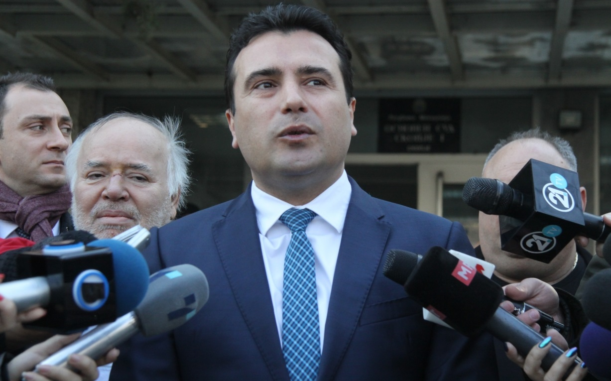 Zaev: Kotzias' visit brings us closer to a solution