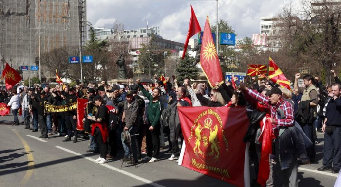 Skopje rally against the law on the use of languages