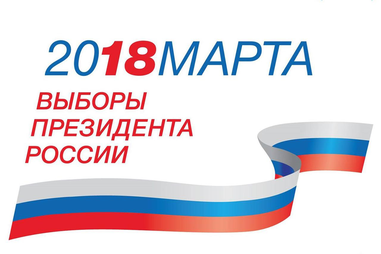 Serbian MPs will monitor Russian elections