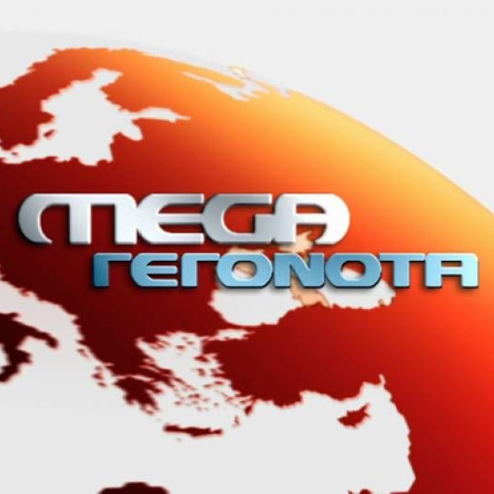 Greek Mega TV's operation license cancelled