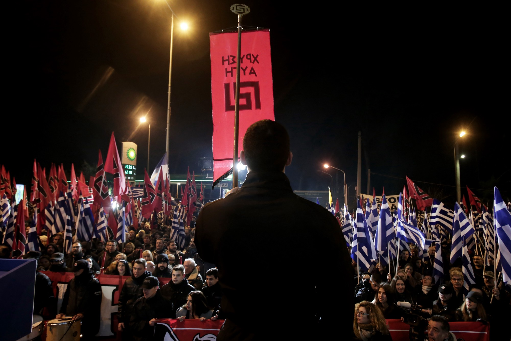 Censure motion for unparliamentary conduct against Golden Dawn head and 2 MPs
