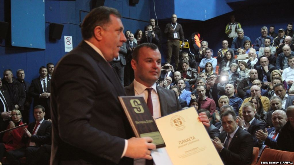 Dodik receives the highest Srebrenica Municipality award