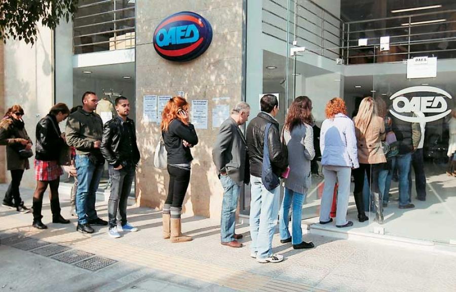 Στο 20,8% η ανεργία το Δεκέμβριο
