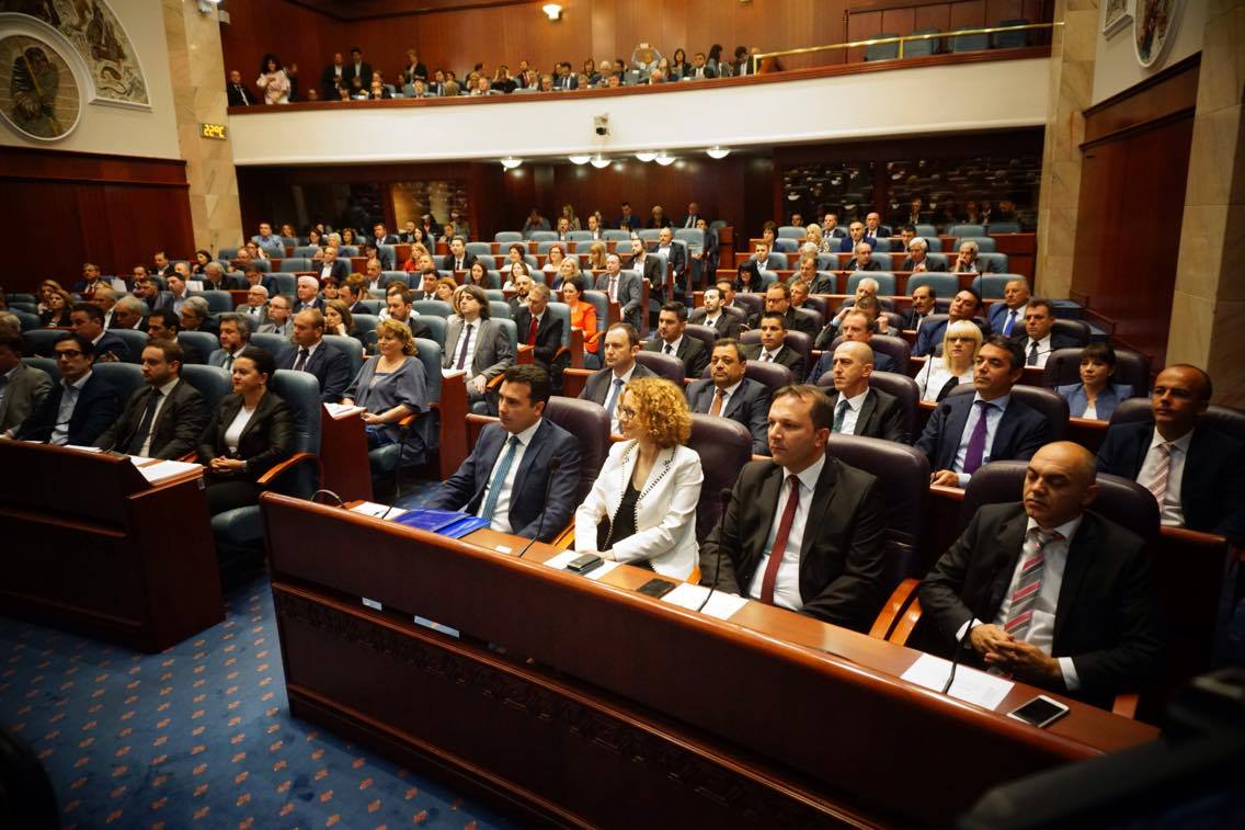 FYROM: Disagreements between coalition partners for the law on languages