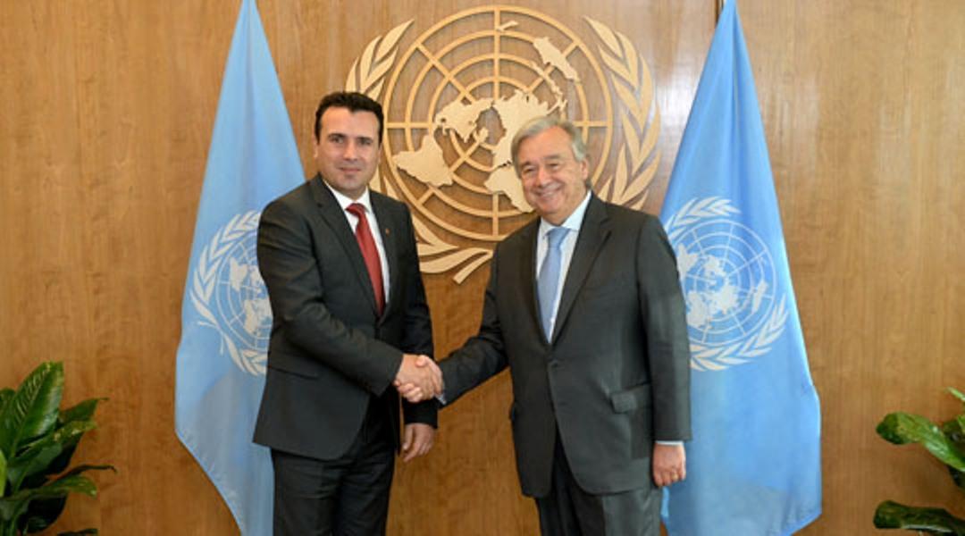 Το θέμα του ονόματος εξετάστηκε σε τηλεφωνική συνομιλία του Zoran Zaev με τον ΓΓ του ΟΗΕ Antόnio Guterres