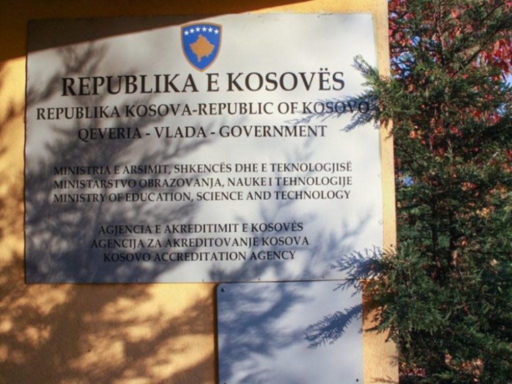 Kosovo's Agency for Accreditation excluded from EQAR