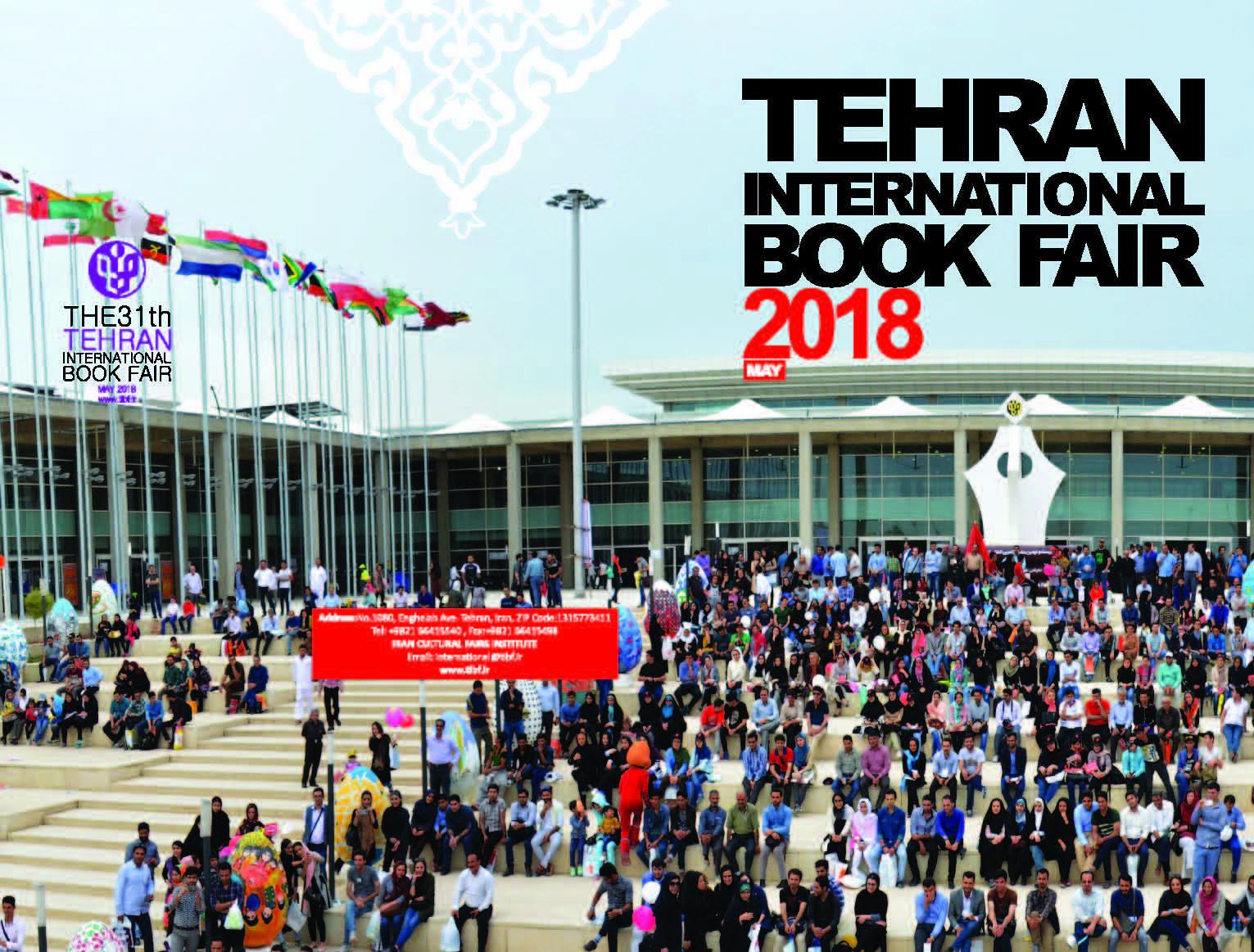 Serbia guest of honour 2018 at the Tehran International Book Fair