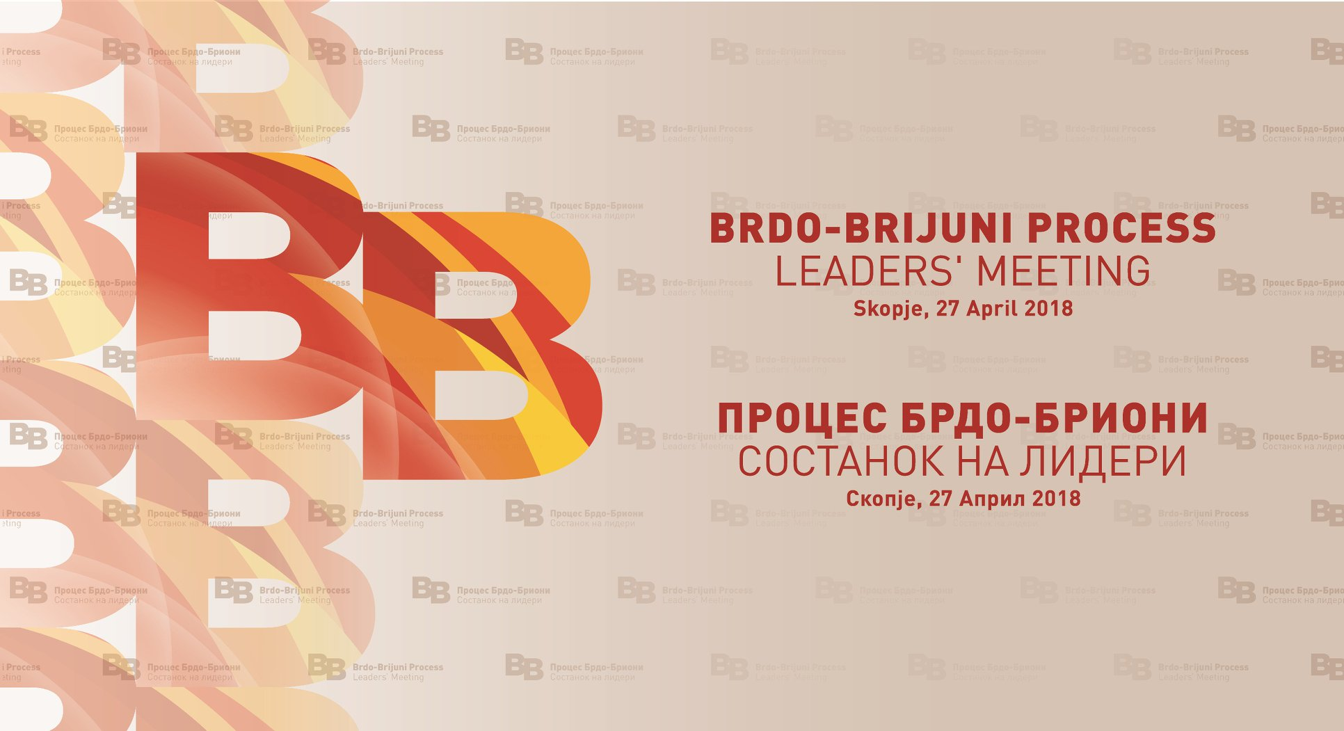 Presidents of the Brdo-Brioni process and Tusk in Skopje today
