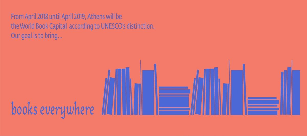 Athens is the World Book Capital for 2018