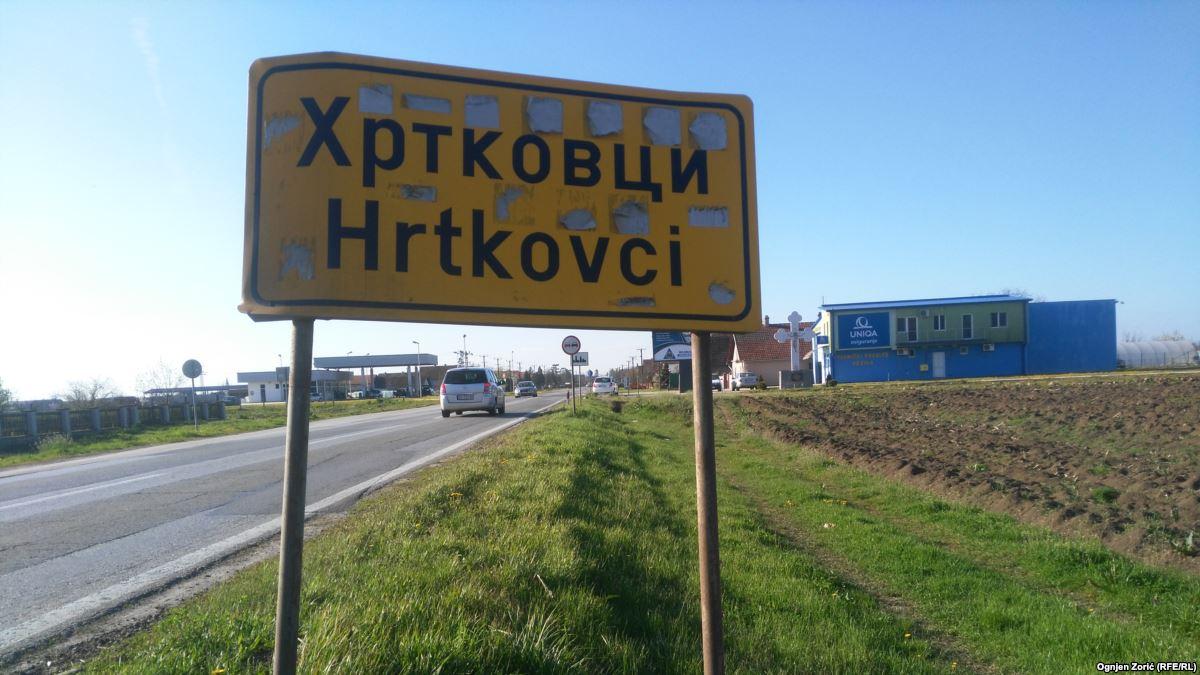 Belgrade bans Seselj rally in Hrtkovci