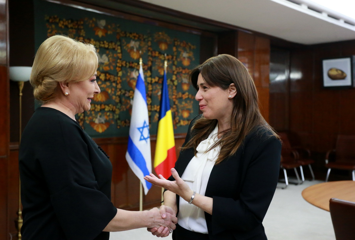 Romanian embassy in Israel to be moved to Jerusalem
