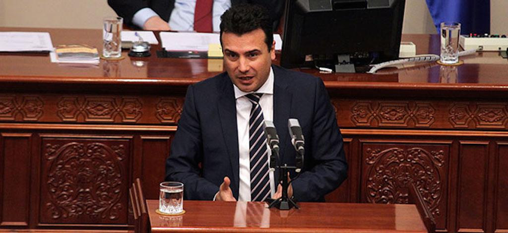 The interpellation split VMRO-DPMNE