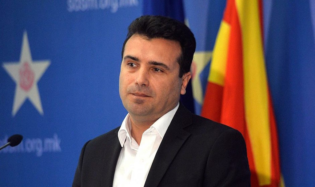 We're waiting to receive good news from Athens, Zaev says