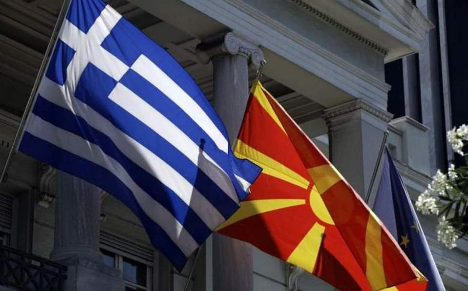 FYROM: Another decisive week for the name