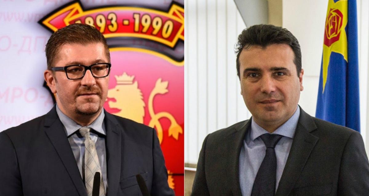 VMRO-DPMNE requests a vote of no confidence, Zaev widens the coalition