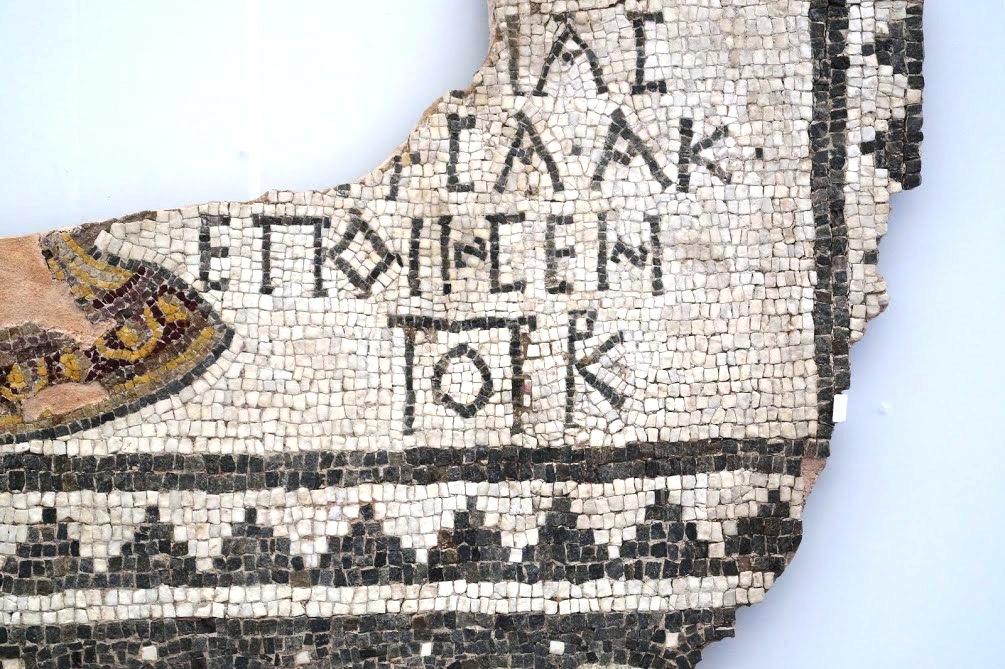 Plovdiv's Episcopal Basilica & Philippopolis' Roman Mosaic Heritage make it to Unesco List