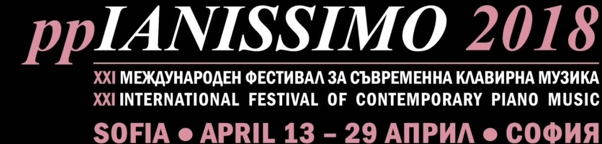 Sofia in music: 11th ppIANISSIMO International Festival for Contemporary Piano Music