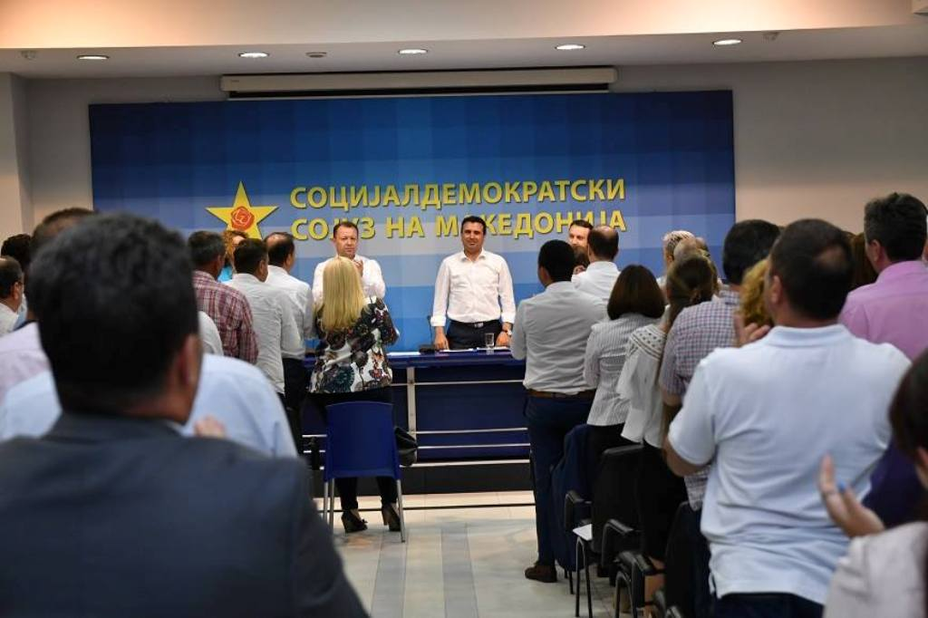 FYROM: Sides divided over the issue of the name