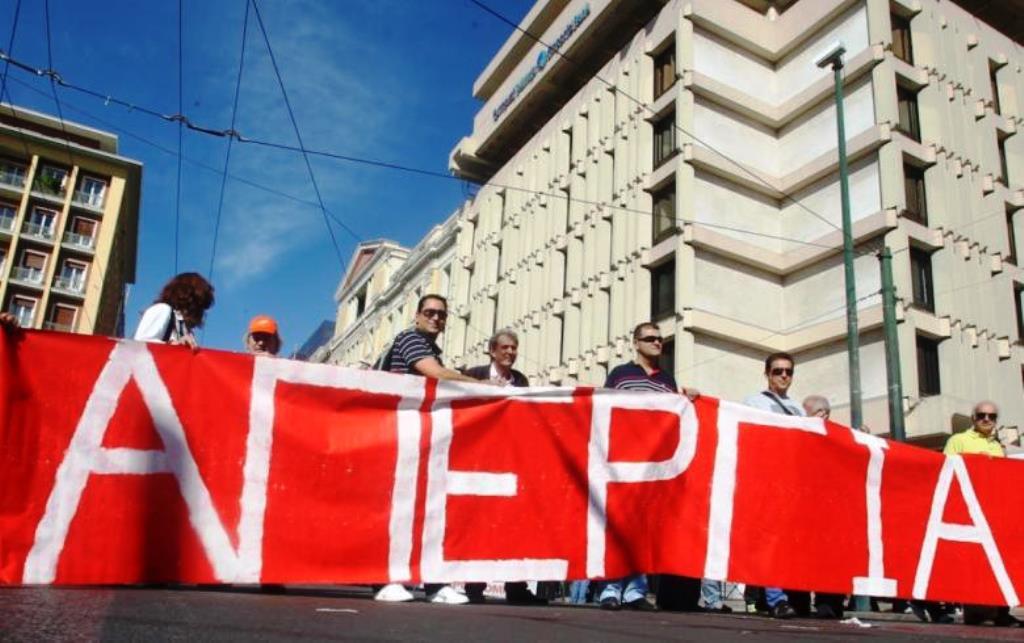 Greece: General strike over government labor bill