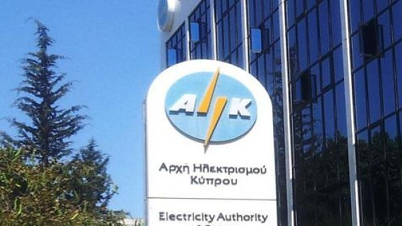 Cypriot households show the biggest hike in domestic electricity prices among EU countries