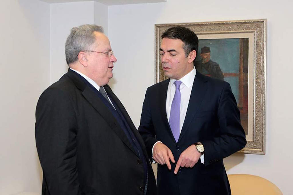 Kotzias: Tsipras, Zaev to reach deal on name issue within the next days