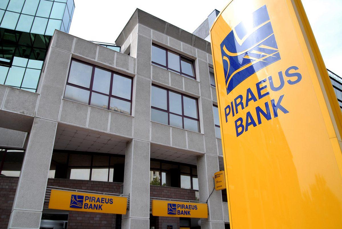 Major sell-off of the Balkan subsidiaries of Piraeus Bank