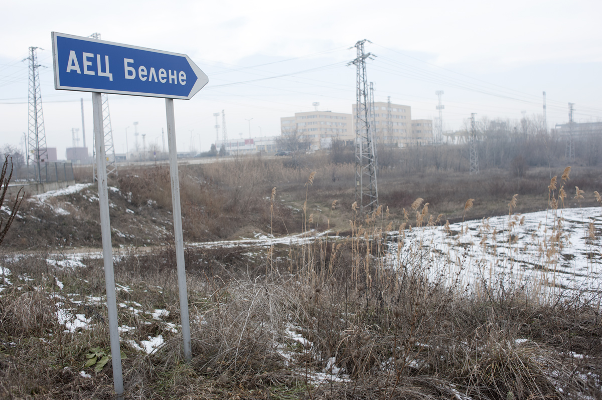 BulgarianBelene nuclear power plant and Russia's role