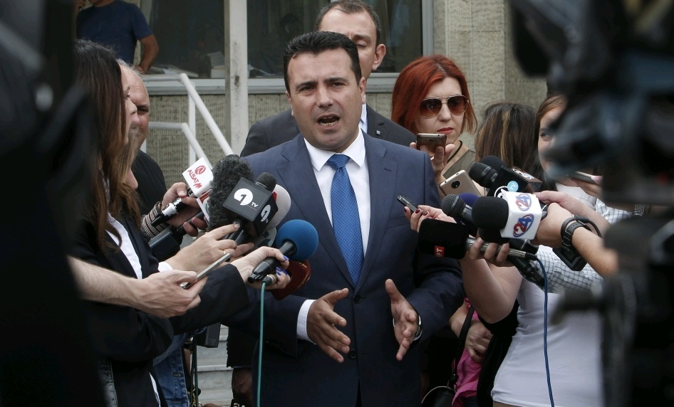 Zaev: No final agreement has been reached about the name