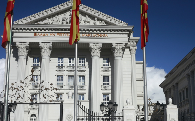 Government of the fYROMacedonia: Name proposal contains chronological qualifier acceptable for both sides