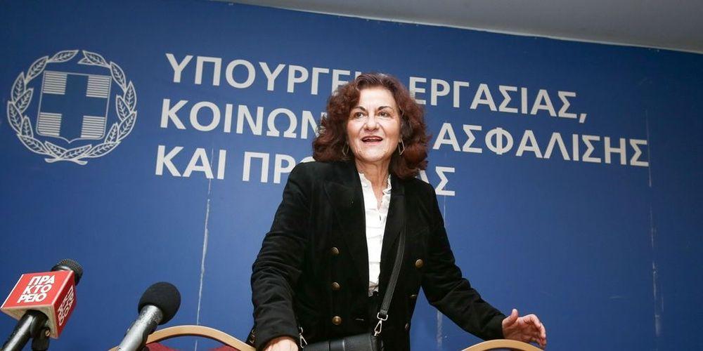 Greece: Housing allowance for over 1.2 million citizens
