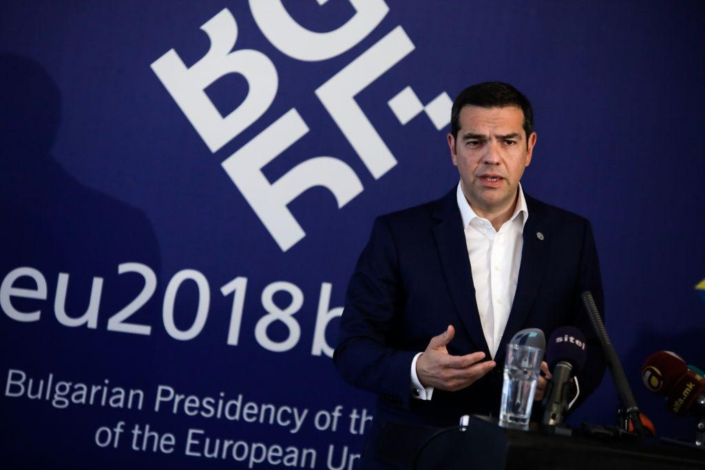 Alexis Tsipras: Significant progress on the name issue, but there is still a a long way to go