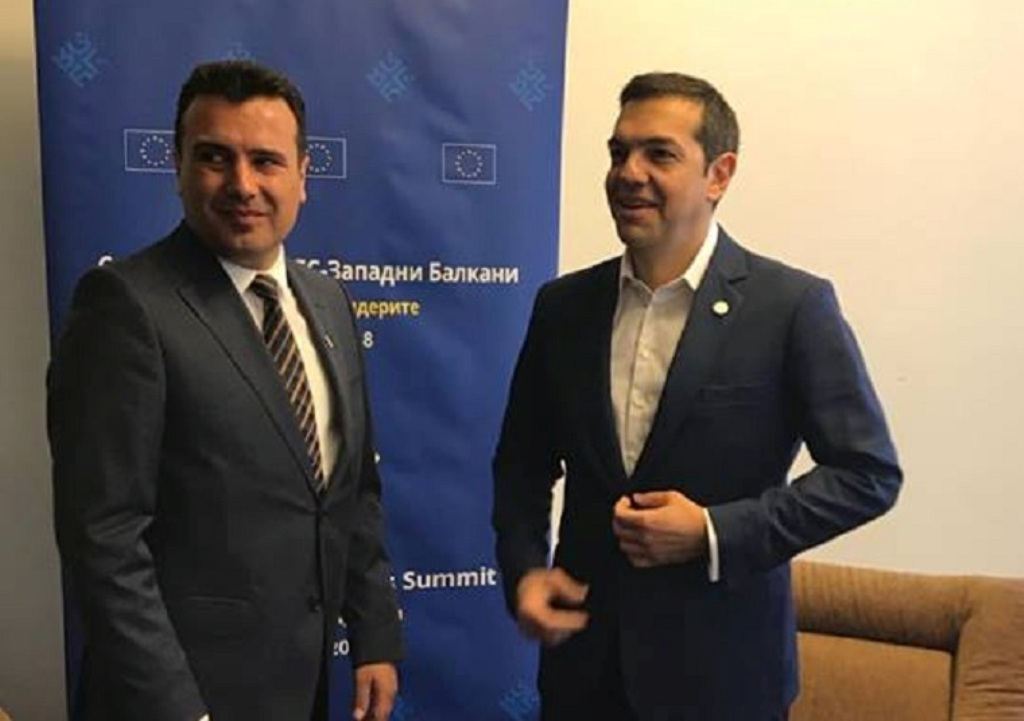 Expectations from the meeting between Zaev and Tsipras