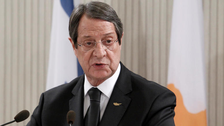 President Anastasiades participated in the EPP Summit in Sofia