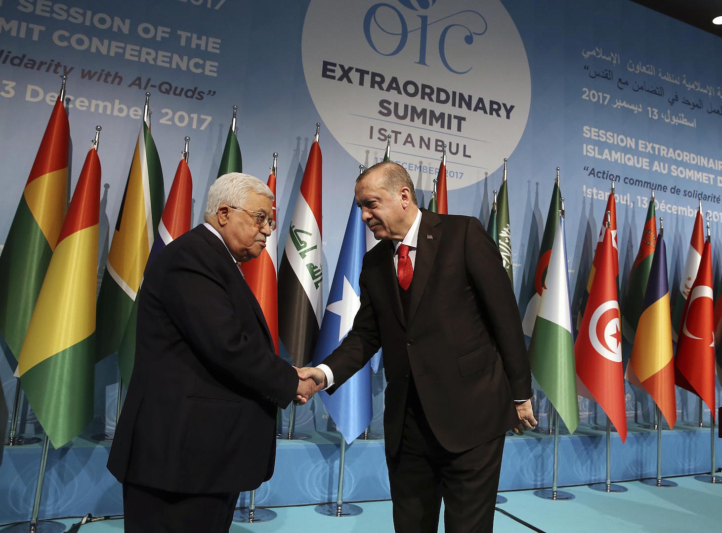 Istanbul: OIC extraordinary summit on Palestine, on Friday