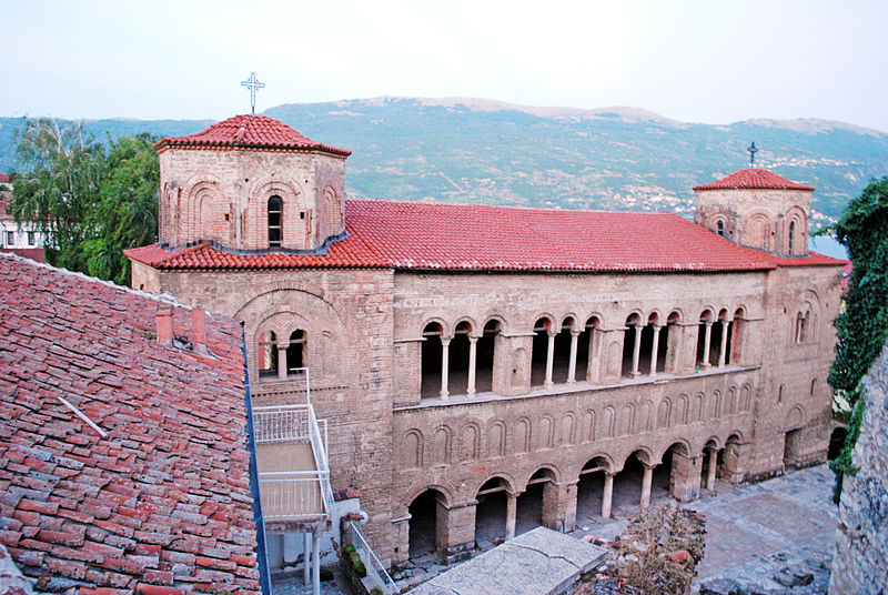 Bulgarian Orthodox Church rejects invitation to 1000th anniversary of Ohrid Archbishopric