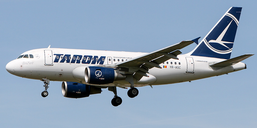 Romanian state airline Tarom's fleet gets two new 'members'