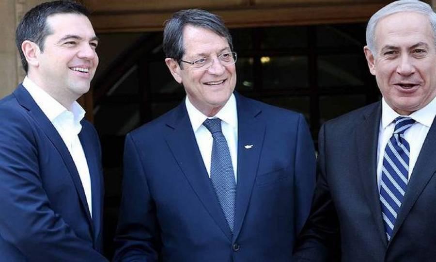 4th Cyprus-Greece-Israel Tripartite Summit in Nicosia, May 8